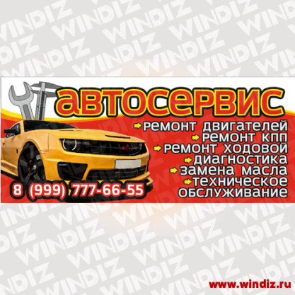 reklama-sto