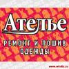 Vyveska_Atelie_17-29