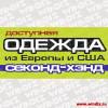 Vyveska-Second-hand_15-06