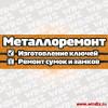 Vyveska_dom_byta_12-06
