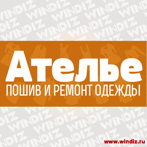 Vyveska_Atelie_17-03