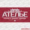 Vyveska_Atelie_17-24